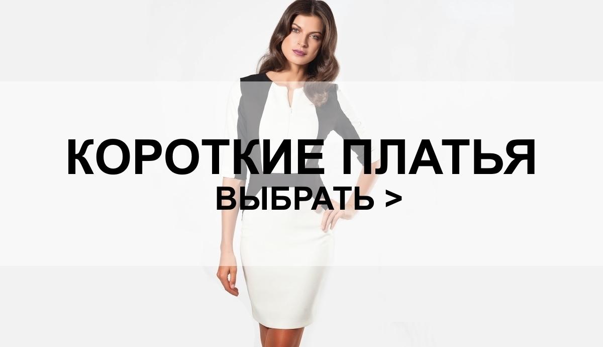 korotkie-platya-glavnaya4