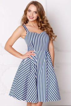 Белый сарафан длины миди в темно-синюю полоску купить в интернет-магазине