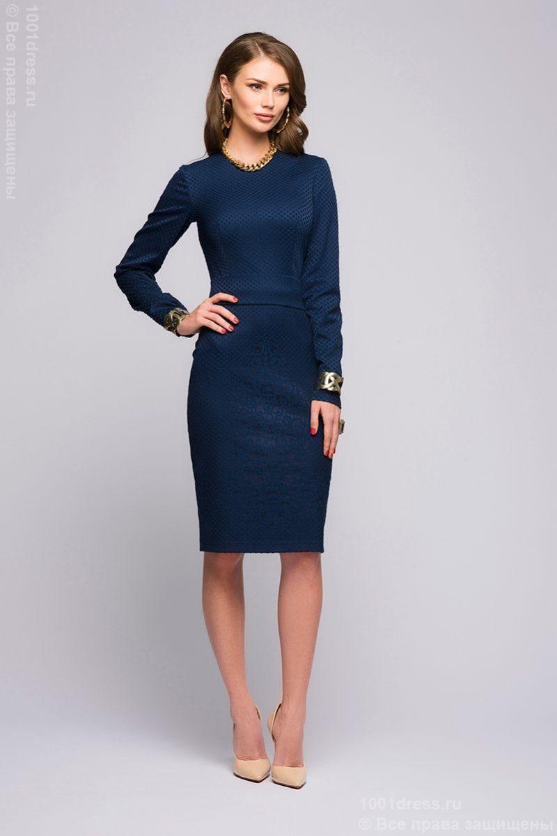 Темно-синее платье с длинными рукавами купить в Воронеже