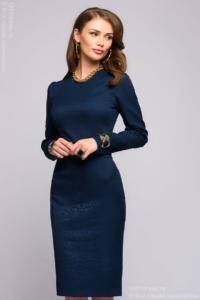 Купить с доставкой по Воронеж темно-синее платье с длинными рукавами