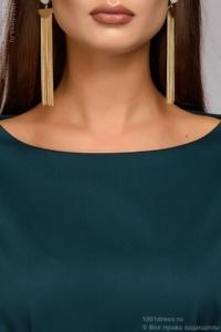 Купить Зеленое платье миди с широким поясом в магазине женской одежды в Воронеже